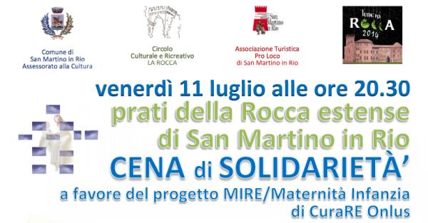 11 Luglio 2014 – Concerto di Beneficenza a San Martino in Rio